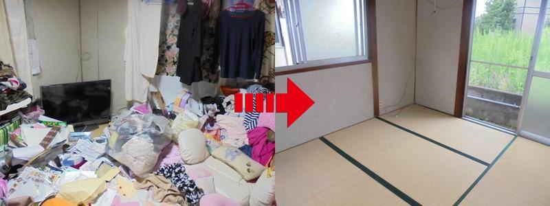 岡山市の遺品整理